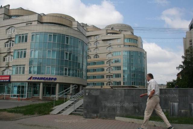 Адрес(а) на фотографии: улица Николая Никонова, 6, 8, Екатеринбург