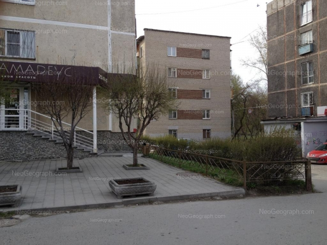 Адрес(а) на фотографии: Белореченская улица, 7/1, 9/1, Екатеринбург