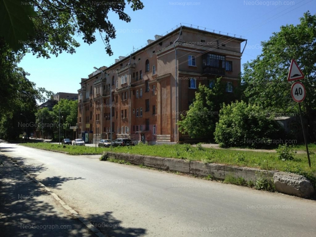 Адрес(а) на фотографии: улица Банникова, 3, 5, Екатеринбург