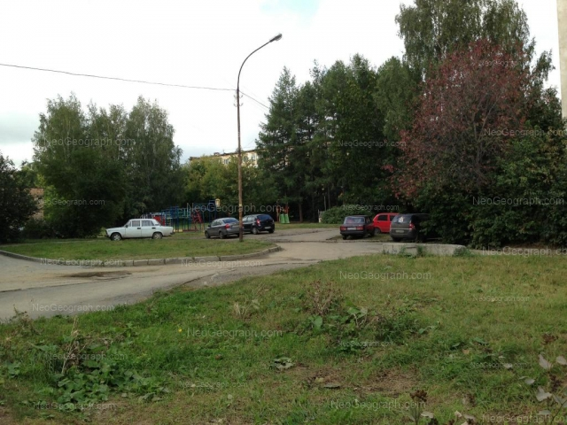 Address(es) on photo: Patrisa Lumumbi street, 29б, Yekaterinburg