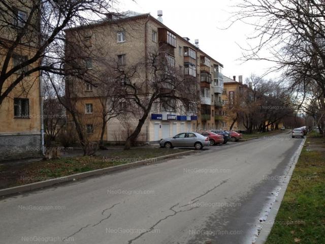Адрес(а) на фотографии: улица Отто Шмидта, 74, 76, Екатеринбург