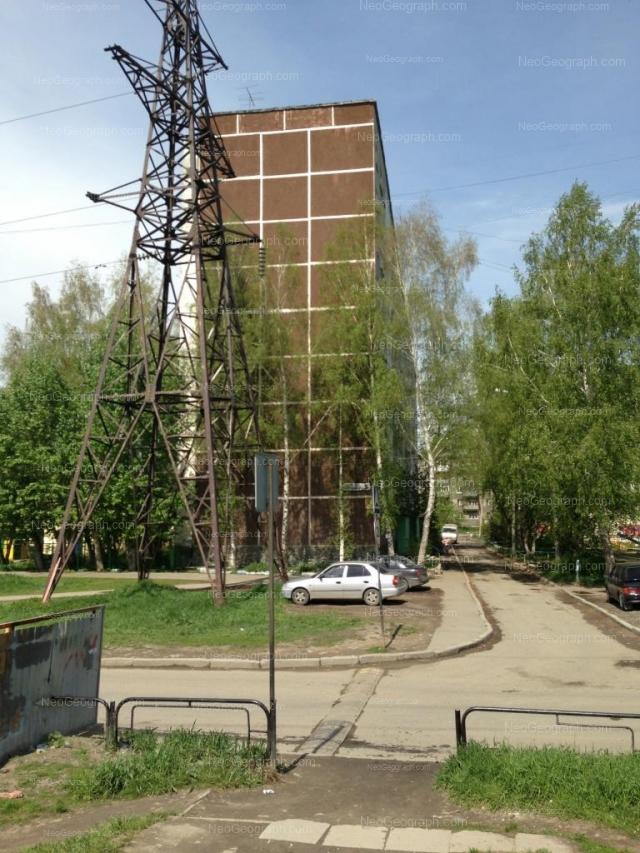 Address(es) on photo: Teplokhodniy Proezd driveway, 5, Yekaterinburg