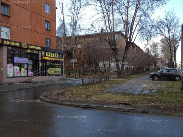 Адрес(а) на фотографии: Техническая улица, 47, 49, 51, Екатеринбург