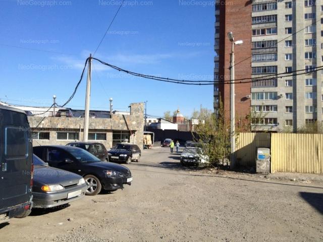 Address(es) on photo: Radischeva street, 53/1, 55а, Yekaterinburg