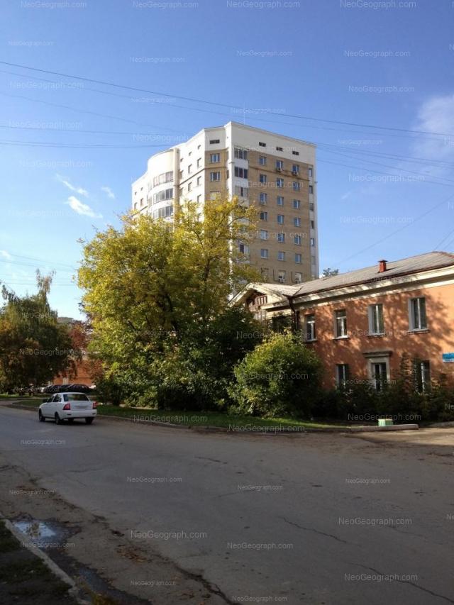 Адрес(а) на фотографии: улица Черняховского, 41, 43, 45, Екатеринбург