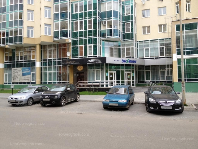 Адрес(а) на фотографии: Кузнечная улица, 83, Екатеринбург