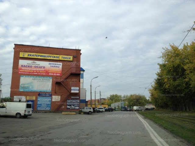 Адрес(а) на фотографии: Кислородная улица, 7к, Екатеринбург