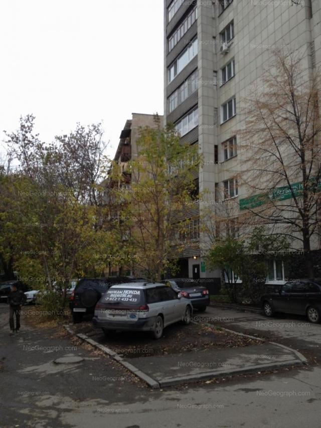 Адрес(а) на фотографии: Восточная улица, 80А, 84В, Екатеринбург