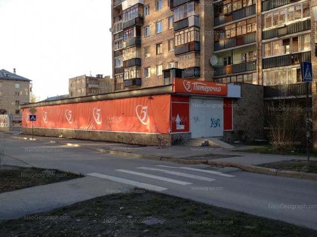 Адрес(а) на фотографии: Боровая улица, 24, 26, 28, Екатеринбург