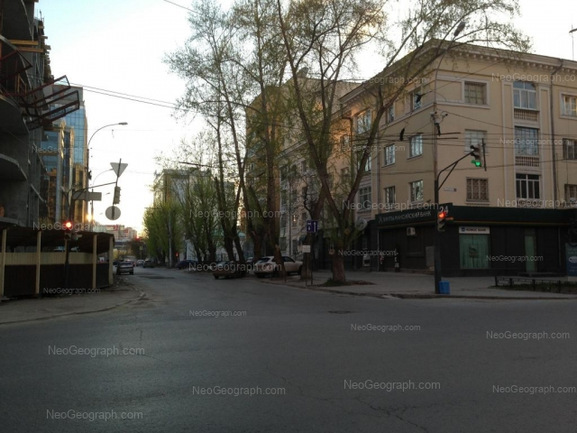 Адрес(а) на фотографии: улица Розы Люксембург, 9, Екатеринбург