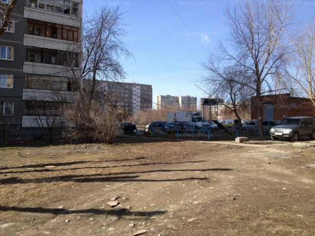Address(es) on photo: Bebeliya street, 142, Yekaterinburg