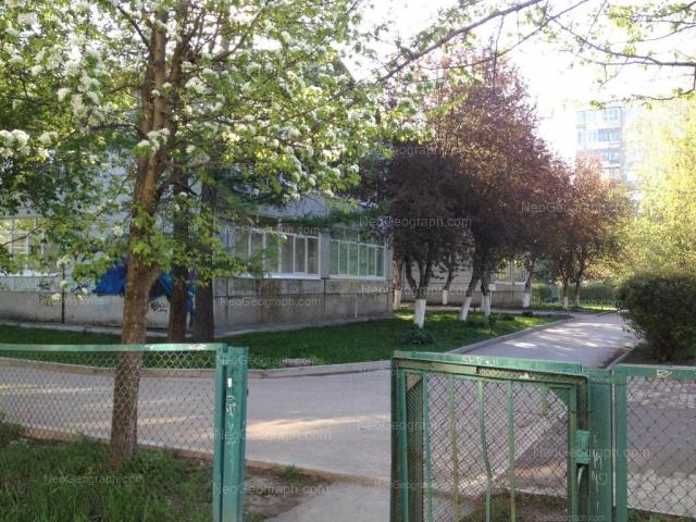 Адрес(а) на фотографии: улица Академика Бардина, 38А, 40/2, Екатеринбург