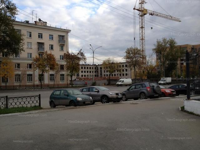 Адрес(а) на фотографии: улица Азина, 48, 59, Екатеринбург
