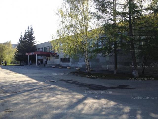 Адрес(а) на фотографии: Волгоградская улица, 37Б, Екатеринбург