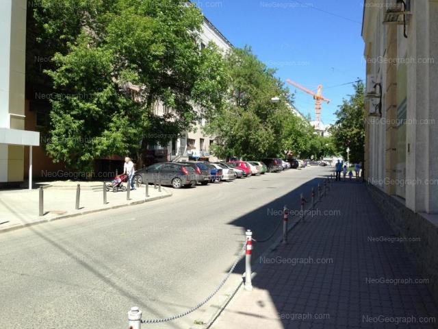 Адрес(а) на фотографии: Банковский переулок, 10, Екатеринбург