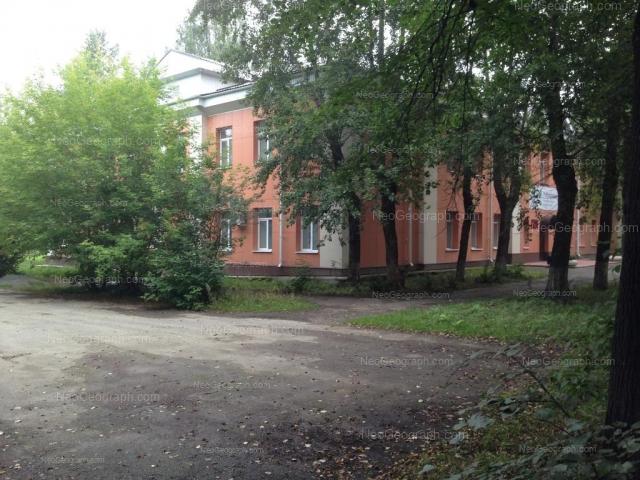 Address(es) on photo: Krasnikh Komandirov street, 11А, Yekaterinburg