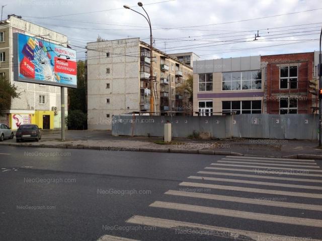 Address(es) on photo: Krauliya street, 80, 80/1, 82, Yekaterinburg