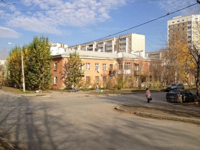 Адрес(а) на фотографии: улица Черняховского, 39, 41, Екатеринбург