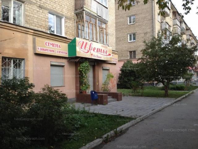 Адрес(а) на фотографии: Комсомольская улица, 8, 10, Екатеринбург