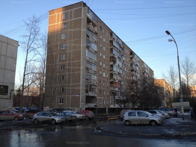 Address(es) on photo: Parkoviy lane, 41/4, Yekaterinburg