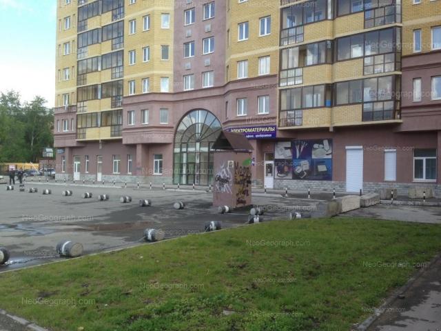Адрес(а) на фотографии: Донбасская улица, 34, Екатеринбург