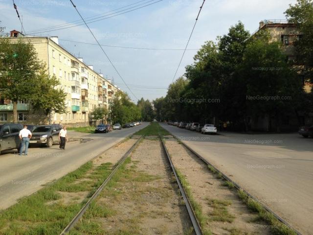Address(es) on photo: Donskaya street, 20, 31, Yekaterinburg