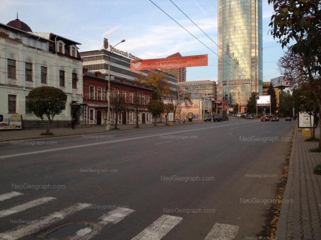 Адрес(а) на фотографии: улица Малышева, 39, 41, 43, 51, Екатеринбург