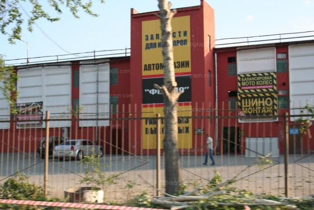 Address(es) on photo: Nachdiva Onufrieva street, 55, Yekaterinburg