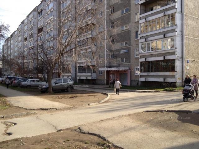 Адрес(а) на фотографии: улица Черняховского, 40, Екатеринбург