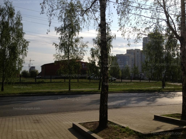 Адрес(а) на фотографии: улица Академика Бардина, 26, Екатеринбург
