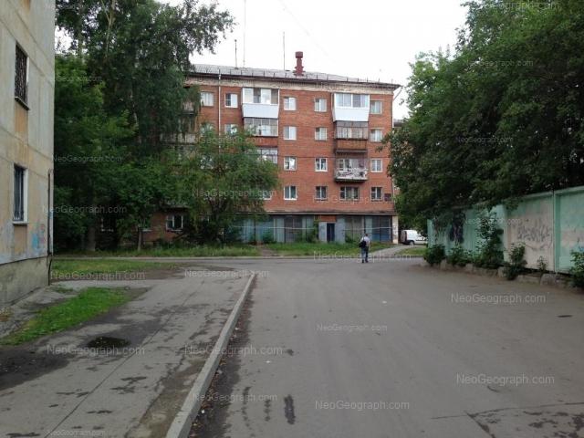 Address(es) on photo: Industrii street, 96, Yekaterinburg