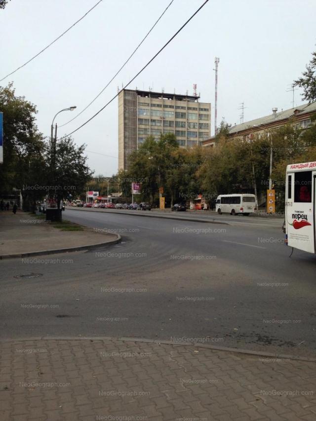 Address(es) on photo: Malisheva street, 125, Yekaterinburg