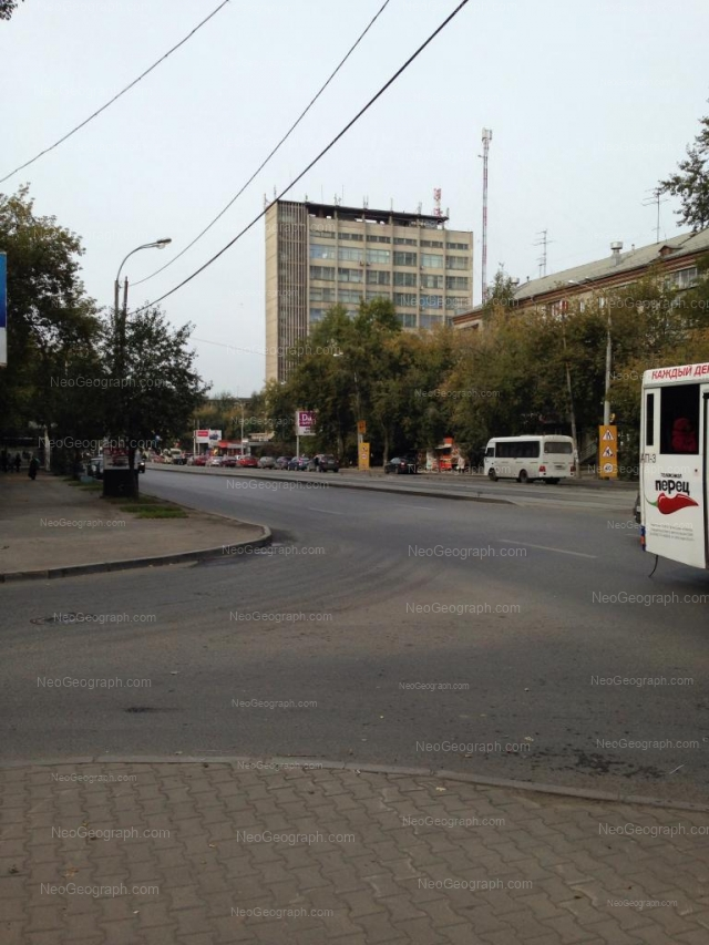 Адрес(а) на фотографии: улица Малышева, 125, Екатеринбург