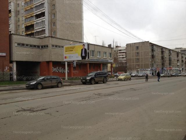 Адрес(а) на фотографии: улица Сурикова, 28, 30, Екатеринбург