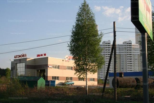 Address(es) on photo: Soboleva street, 1, 3, 19, Yekaterinburg