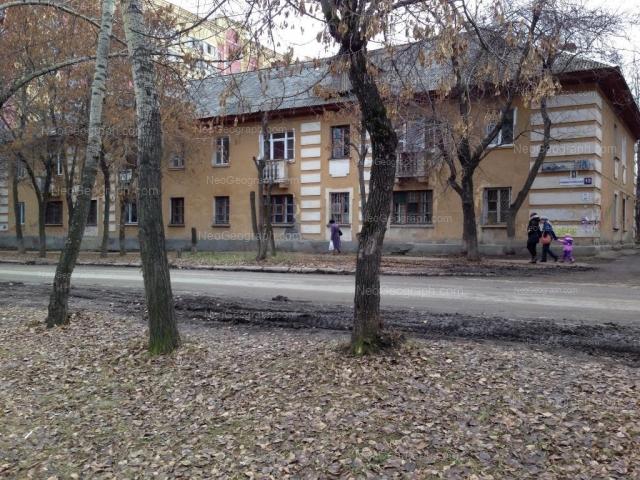 Address(es) on photo: Pribaltiyskaya street, 13, Yekaterinburg