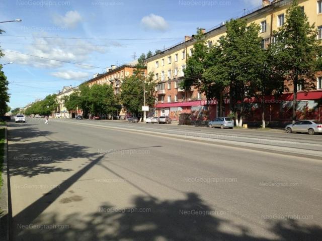 Адрес(а) на фотографии: улица 40-летия Октября, 1, 2, Екатеринбург
