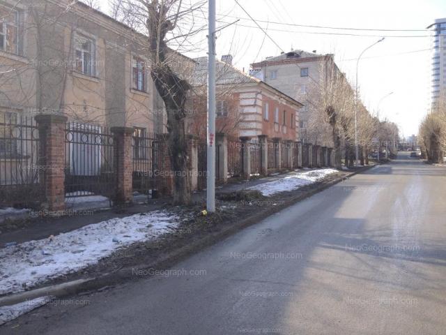 Адрес(а) на фотографии: улица Энергостроителей, 1, 5, 11, Екатеринбург