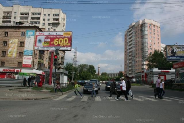 Адрес(а) на фотографии: улица Красных Командиров, 1, 1А, Екатеринбург