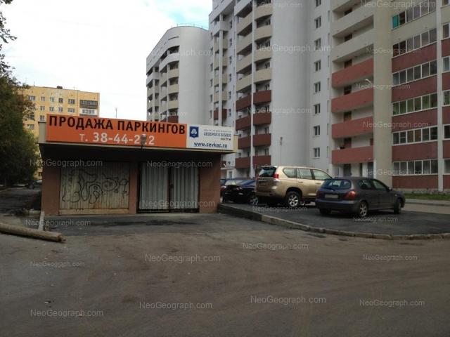 Адрес(а) на фотографии: улица Электриков, 21, Екатеринбург