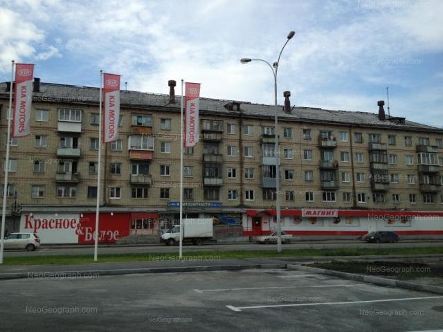 Адрес(а) на фотографии: Расточная улица, 45, Екатеринбург