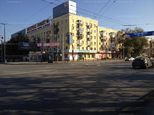 Адрес(а) на фотографии: улица Челюскинцев, 29, 31, Екатеринбург