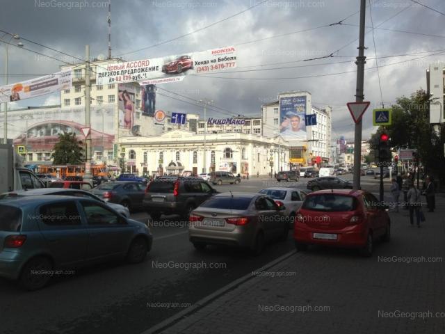 Address(es) on photo: Lenina avenue, 41, 43, Yekaterinburg