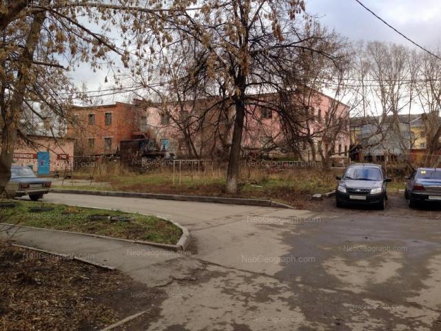 Адрес(а) на фотографии: Центральная улица, 11, Екатеринбург