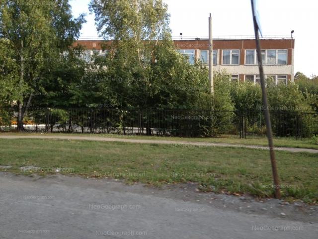 Address(es) on photo: Denisova-Uralskogo boulevard, 3, Yekaterinburg