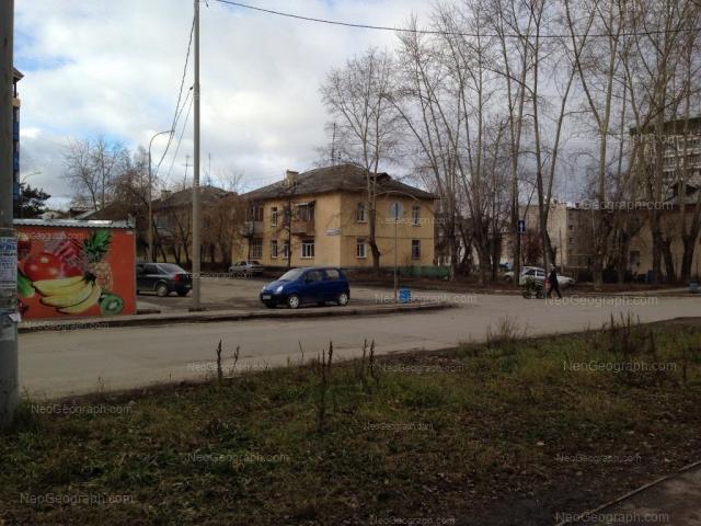 Адрес(а) на фотографии: Карельская улица, 70, Екатеринбург