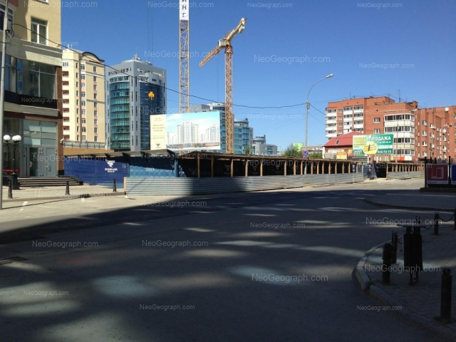Address(es) on photo: Sakko i Vantsetti street, 61, 67, 97, Yekaterinburg