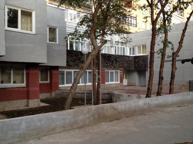 Address(es) on photo: Ispanskikh rabochikh street, 28, Yekaterinburg