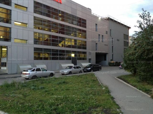 Адрес(а) на фотографии: Уральская улица, 61А, 63Б, Екатеринбург