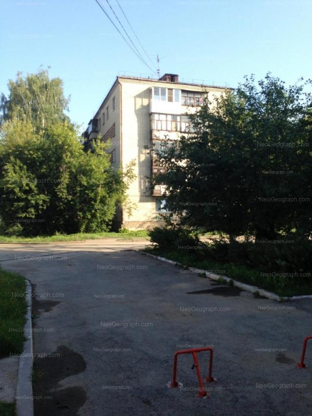 Адрес(а) на фотографии: улица Электриков, 18, Екатеринбург